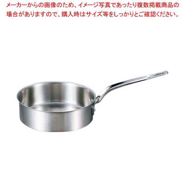 【まとめ買い10個セット品】 EBM ビストロ 三層クラッド 浅型片手鍋 18cm 蓋無 メイチョー
