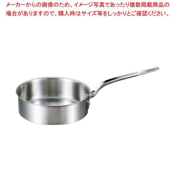【まとめ買い10個セット品】 EBM ビストロ 三層クラッド 浅型片手鍋 21cm 蓋無 メイチョー