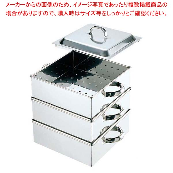 【まとめ買い10個セット品】 EBM 業務用 電磁角蒸器(レギュラータイプ)30cm 2段 sale 【20P05Dec15】 メイチョー