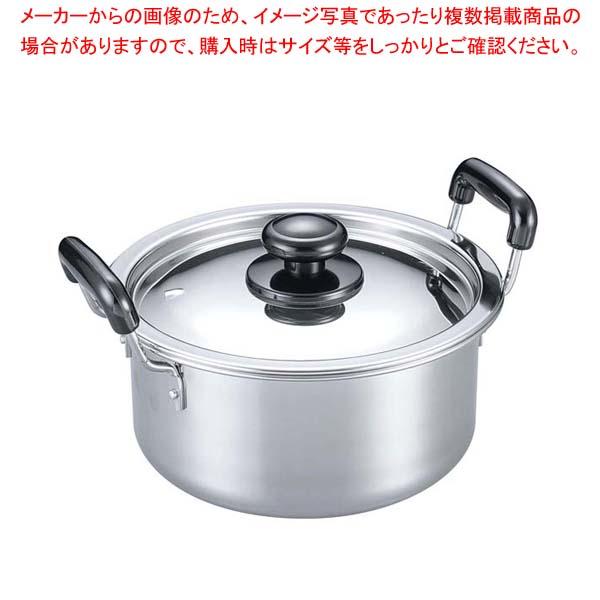【まとめ買い10個セット品】 EBM モリブデン 実用鍋(両手)27cm メイチョー