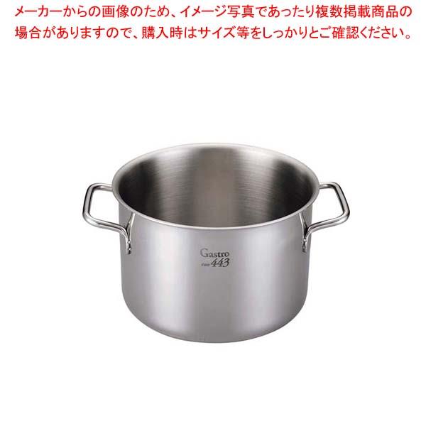【まとめ買い10個セット品】EBM Gastro 443 半寸胴鍋(蓋無)22cm【 IH・ガス兼用鍋 】 【メイチョー】