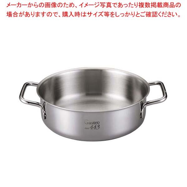 【まとめ買い10個セット品】EBM Gastro 443 外輪鍋(蓋無)26cm【 IH・ガス兼用鍋 】 【メイチョー】
