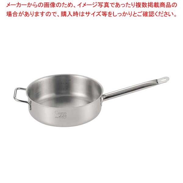 【まとめ買い10個セット品】EBM Gastro 443 浅型片手鍋(蓋無)24cm 向い手付【 IH・ガス兼用鍋 】 【メイチョー】