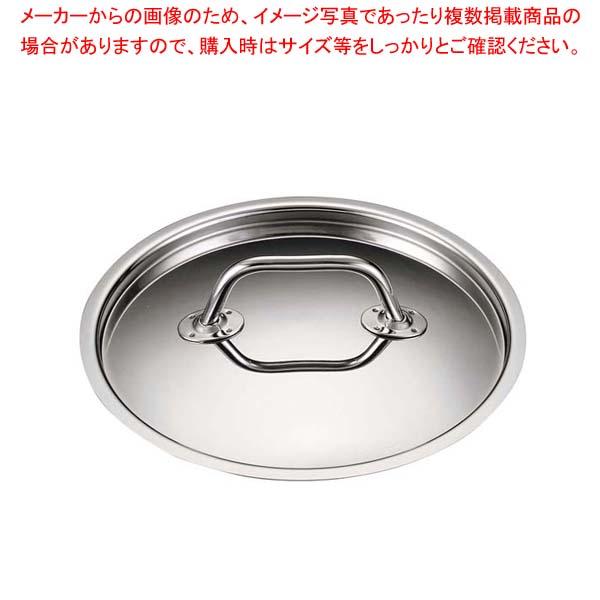 【まとめ買い10個セット品】 EBM Gastro 443 鍋蓋 40cm メイチョー