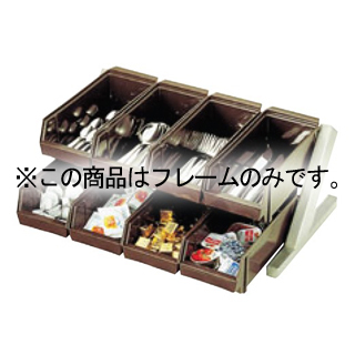 eb-0942800 EBM オーガナイザー 2段4列 フレームだけ 【メイチョー】