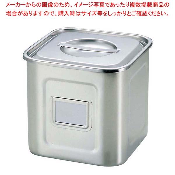 UK 18-8 角型 キッチンポット 名札付 24cm 【メイチョー】