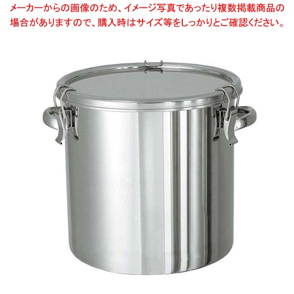 18-8 密閉容器(キャッチクリップ式)手付 CTH 43cm 【メイチョー】