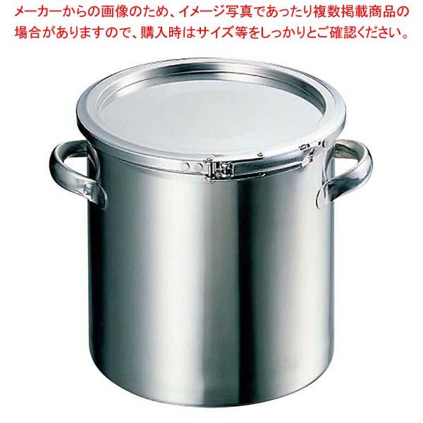 18-8 密閉容器(レバーバンド式)手付 CTL 24cm 【メイチョー】