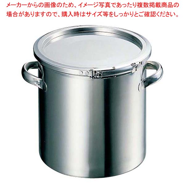 18-8 密閉容器(レバーバンド式)手付 CTL 43cm 【メイチョー】