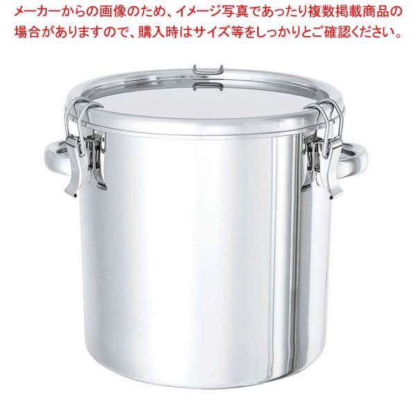 18-8 テーパー付 密閉容器(キャッチクリップ式)手付 TP-CTH 30cm 【メイチョー】