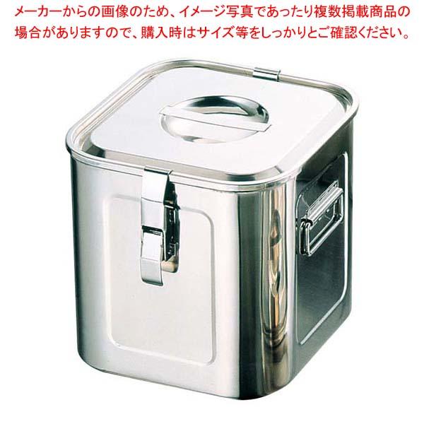UK 18-8 パッキンフック付 角型キッチンポット 27cm 手付 【メイチョー】