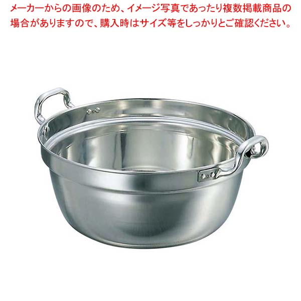 SW 18-8 両手 料理鍋 39cm 【メイチョー】