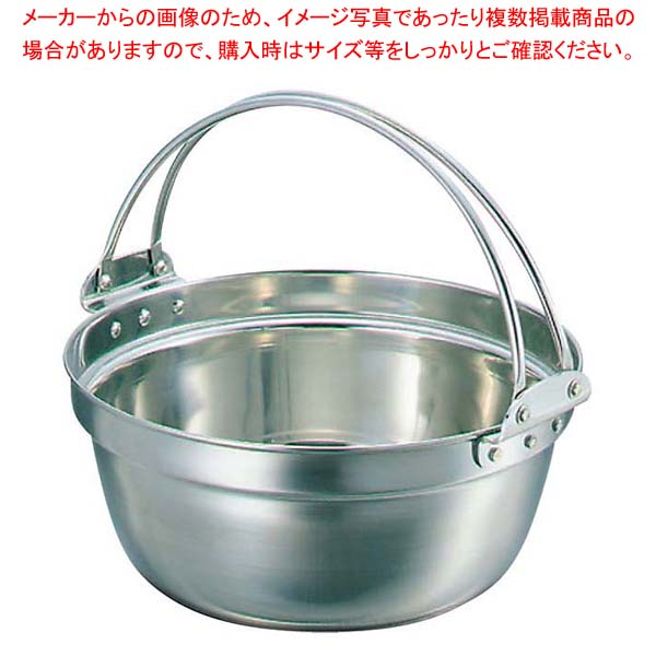 SW 18-8 吊付 料理鍋 51cm 【メイチョー】