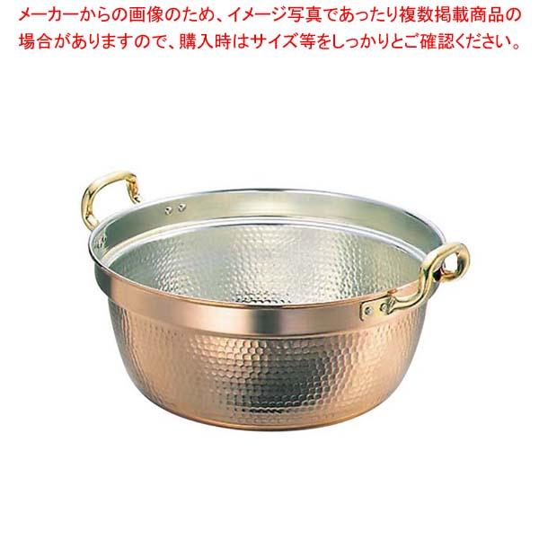SW 銅 両手 料理鍋 51cm(槌目模様無) 【メイチョー】