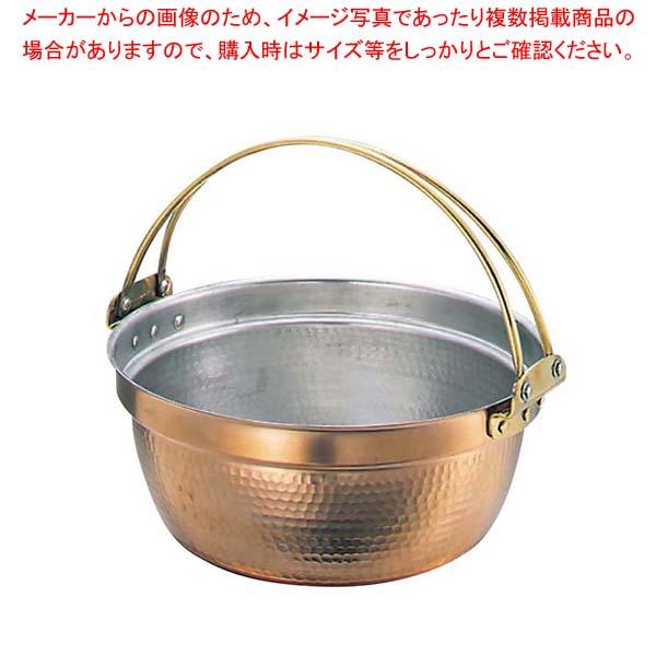 SW 銅 吊付 料理鍋 39cm 【メイチョー】