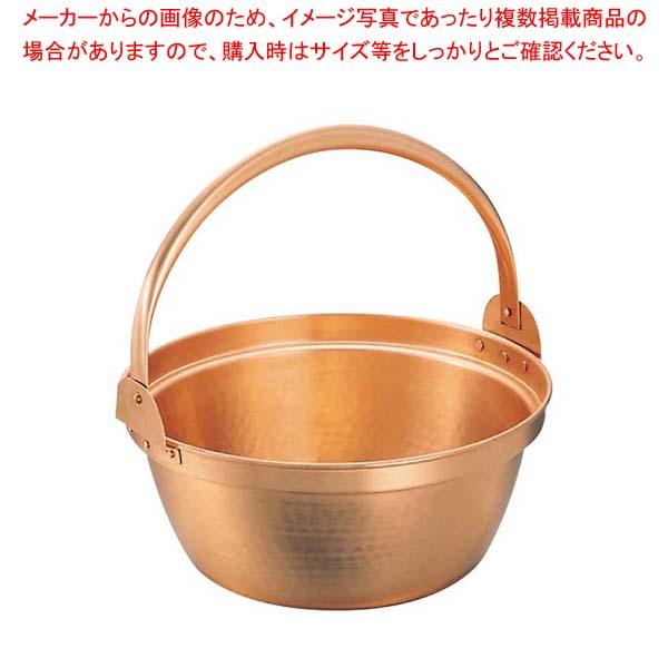 銅 山菜鍋(内側スズ引き無し)36cm 【メイチョー】