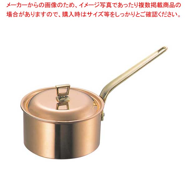 SW 銅 深型 片手鍋(蓋付)21cm 【メイチョー】