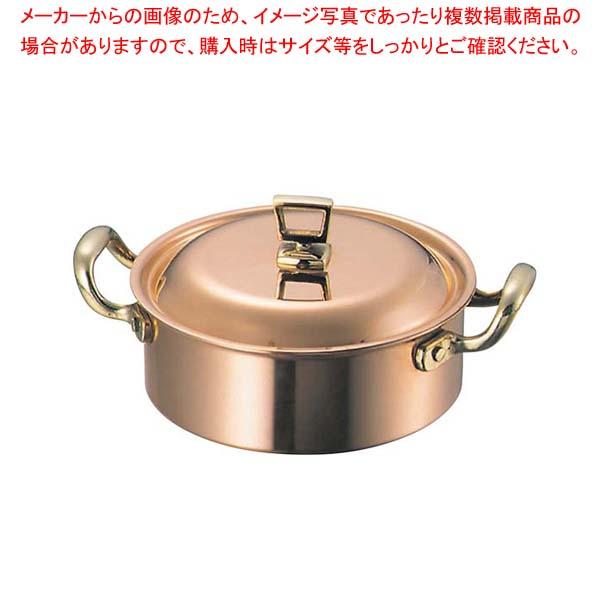 SW 銅 浅型 両手鍋(蓋付)21cm 【メイチョー】