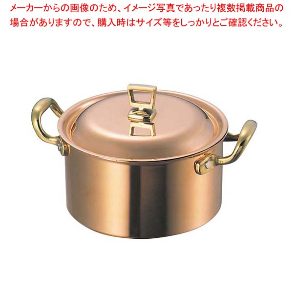 SW 銅 深型 両手鍋(蓋付)18cm 【メイチョー】