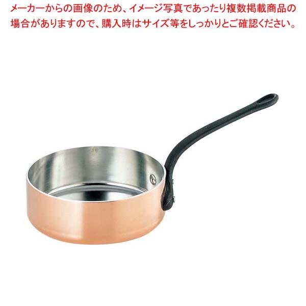 SW 銅 極厚 浅型 片手鍋 蓋無(鉄柄)21cm 【メイチョー】