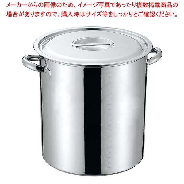 クローバー 電磁モリブデン 寸胴鍋(目盛付)45cm 【メイチョー】