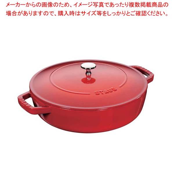 ストウブ ブレイザーソテーパン 28cm チェリー 40511-474 【メイチョー】