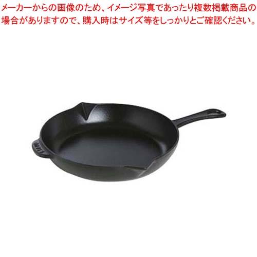 ストウブ ビュッフェスキレット 26cm ブラック 40510-617 【メイチョー】