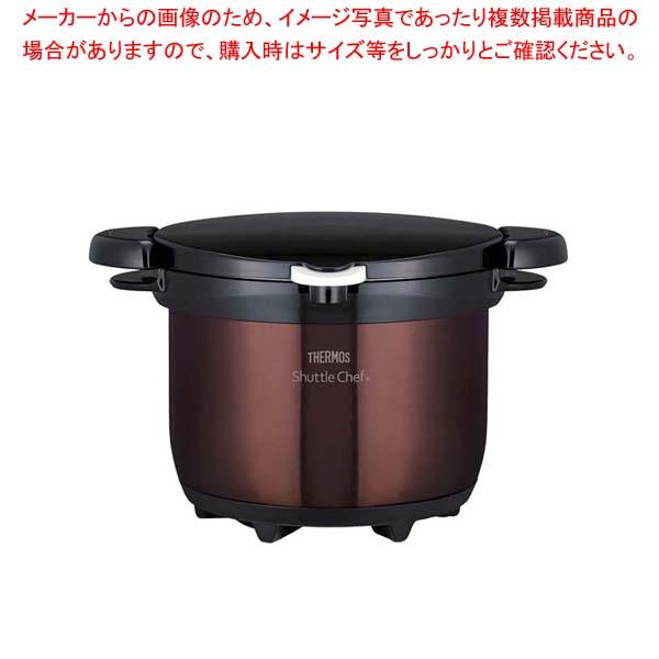 サーモス 真空保温調理器 シャトルシェフ KBG-4500(CBW) 【メイチョー】
