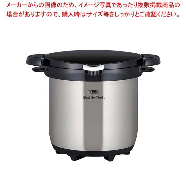 サーモス 真空保温調理器 シャトルシェフ KBG-4500(CS) 【メイチョー】