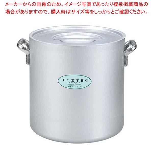 エコクリーン アルミ エレテック 寸胴鍋 27cm 【メイチョー】