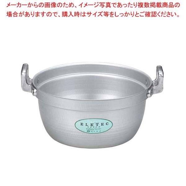 エコクリーン アルミ エレテック 料理鍋 45cm 【メイチョー】