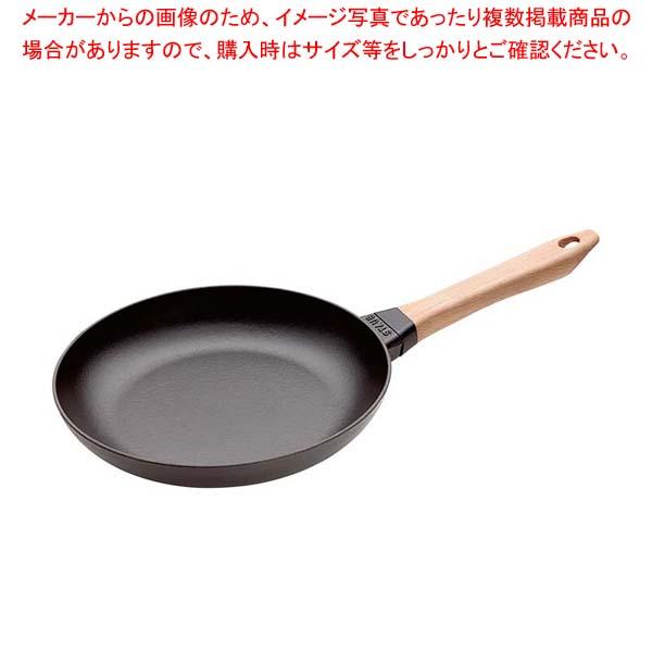 ストウブ ウッドハンドルフライパン 24cm 40511-951 【メイチョー】