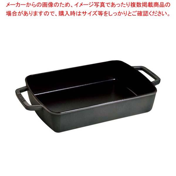 ストウブ スモールベーカー ブラック 40510-323 【メイチョー】