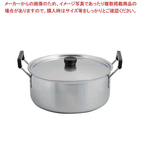 三層鋼クラッド 実用鍋 27cm 【メイチョー】