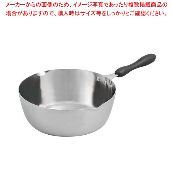 三層鋼クラッド プラ柄雪平鍋 30cm 【メイチョー】