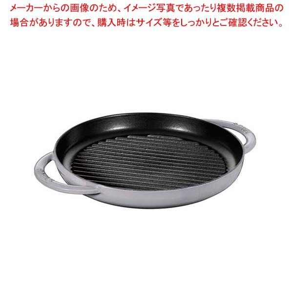 ストウブ ピュアグリル ラウンド 26cm グレー 40509-522 【メイチョー】