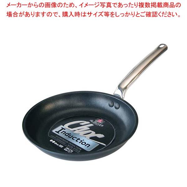 デバイヤー ノンスティックIHフライパン 8340-28cm 【メイチョー】
