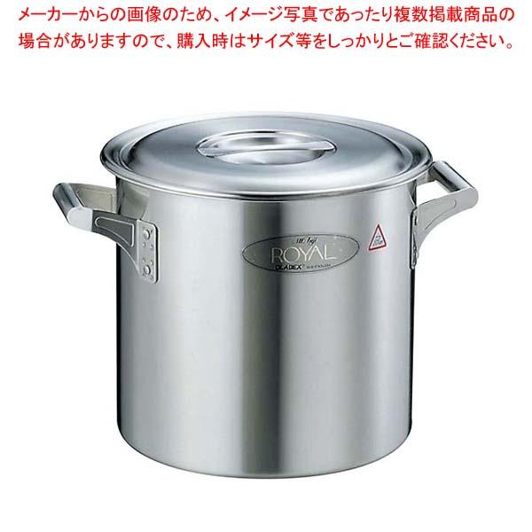 18-10 ロイヤル 寸胴鍋 XDD-300 30cm 【メイチョー】