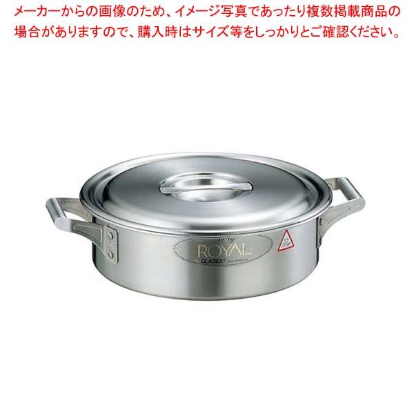 18-10 ロイヤル 外輪鍋 XSD-240 24cm 【メイチョー】