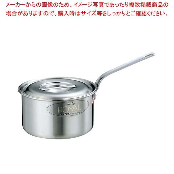 18-10 ロイヤル シチューパン XWD-240 24cm 【メイチョー】