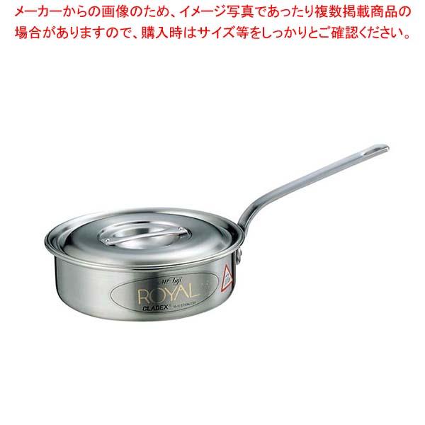 18-10 ロイヤル ソテーパン XTD-240 24cm 【メイチョー】