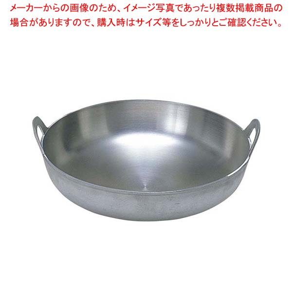 アルミイモノ 揚鍋 33cm(板厚3.5mm) 【メイチョー】