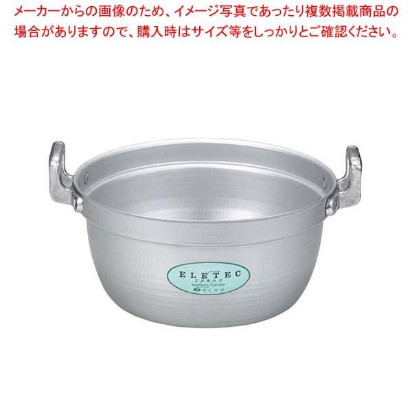 アルミ エレテック 料理鍋 42cm 【メイチョー】【 IH・ガス兼用鍋 】