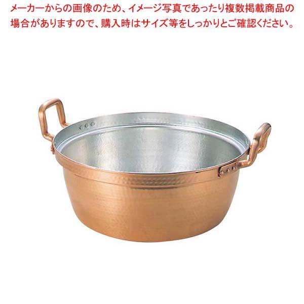 EBM 銅 段付鍋 錫引きあり 36cm 【メイチョー】