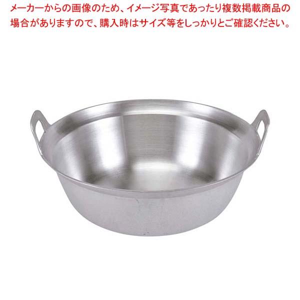 アルミ イモノ段付鍋(料理取手) 60cm 【メイチョー】