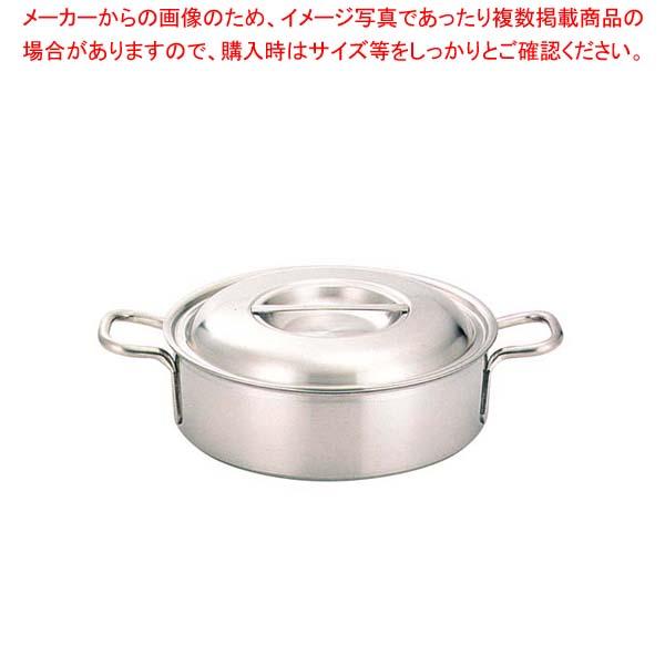 プロデンジ 外輪鍋 27cm 【メイチョー】