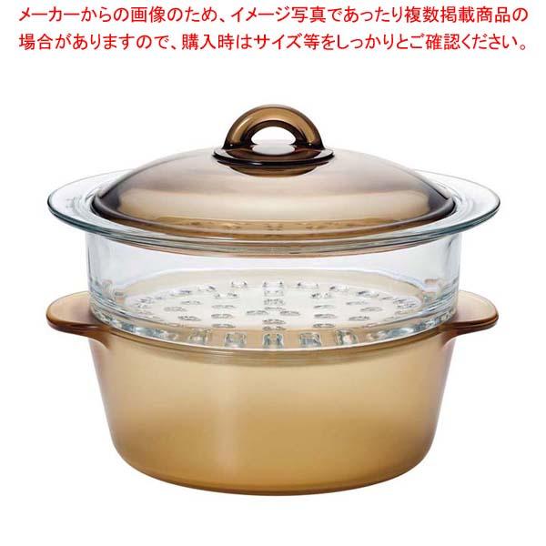 IH セラベイク ファイア スチーマー アンバー K-9509 【メイチョー】
