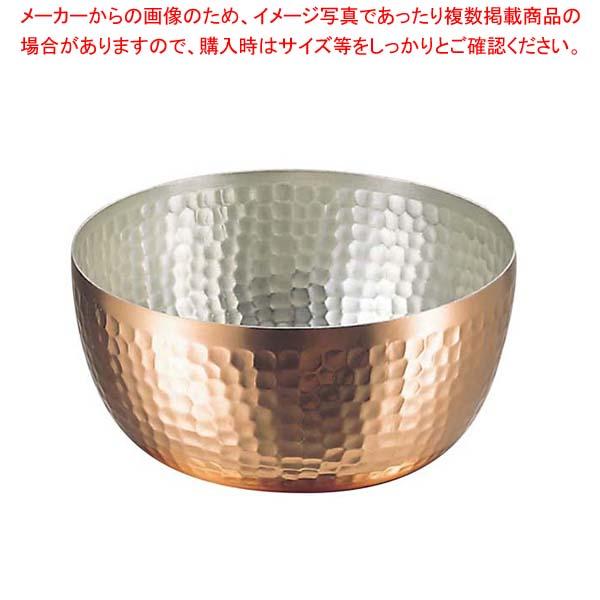 銅 ヤットコ鍋 30cm 【メイチョー】