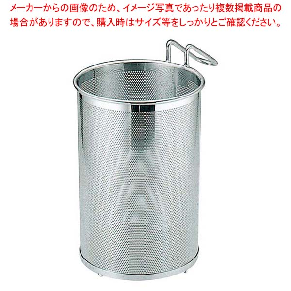 UK 18-8 パンチング スープ取りザル 普及型 【メイチョー】