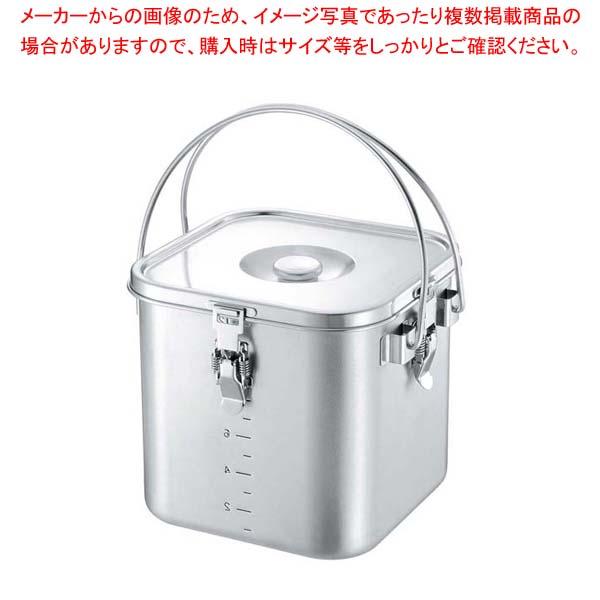 IH対応 19-0 角型給食缶(目盛付)22cm 【メイチョー】